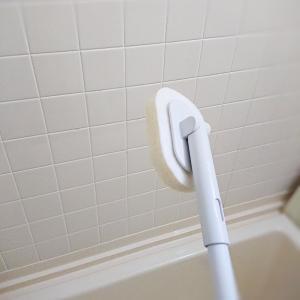 【無印良品】我が家の愛用お風呂用掃除グッズ♪