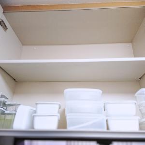 【収納】キッチン吊戸棚☆現在の収納状況+まだある捨てられないモノ・・。