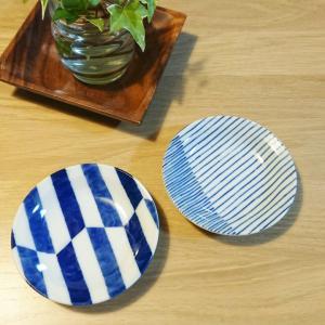 【100均】ダイソー(DAISO)★高見え&オシャレな豆皿♪