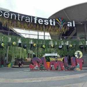 セントラルフェスティバルもハロウィンバージョンに。