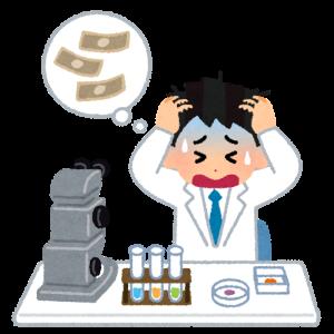 【科学一般】「欧米の大学院で給料をもらっていない理系の学生は一人もいない」 日本で博士学生が減るのが当然な理由