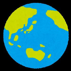 地球ってこんな複雑な動き方してるの知ってた?