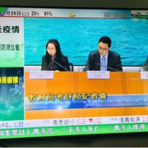 香港の学校再開延期