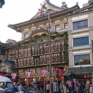 師走の京都は顔見世興行で大賑わい