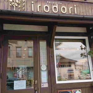 軽井沢のスィーツは「irodori」でOh!! うまりーの!