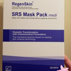 銀座禅クリニックのドットヒーリング マスクパッケージは、あれより成分2倍