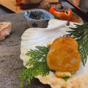 地域共通クーポンで、料亭の季節の味をお得に堪能!