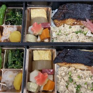 銀ムツ西京焼き弁当、人気の理由は〇〇です!