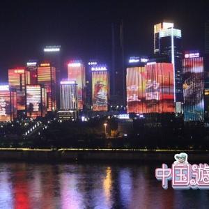 レコードチャイナ様に重慶のラブホテルの記事を投稿しました。