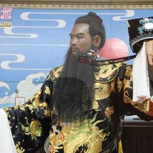 【中国】ROADSIDE CHINA 中国珍奇遊園地紀行 16 安徽省