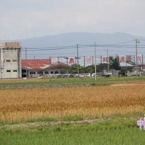 【三重】伝説の終焉!木曽岬温泉の閉鎖!!