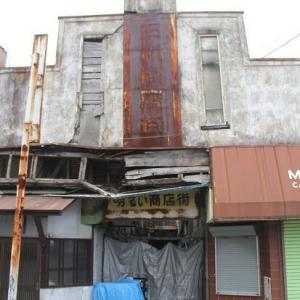【三重】2020年に三和商店街を撮影したら撤去された店舗が多くてショックだった!
