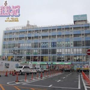 【三重】桑名駅前の桑栄メイトは2020年7月31日で閉館!