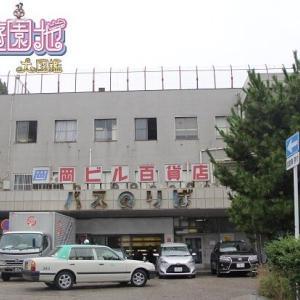 【愛知】岡ビル百貨店と周辺の2020年の状況