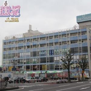 【三重】桑名駅前の桑栄メイトへ閉館前に再訪