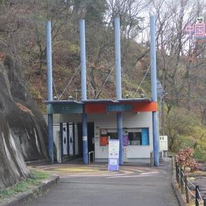 【岐阜】地球回廊は2021年3月で閉館…。
