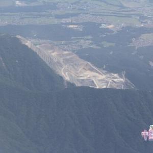 【三重】藤原岳でワンコと戯れる