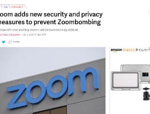 【速報】ZOOMを開催する際パスワードが必須に!自分のパスワードはオフに出来る?確認方法は?