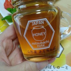 みつばちのーと さくらんぼハチミツ