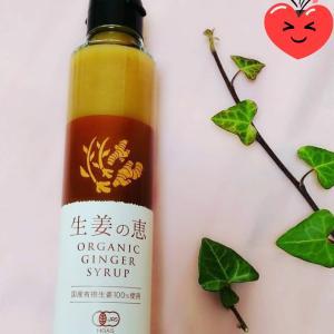 美しい国産オーガニック生姜100%使用(*^-^*)  生姜の恵み