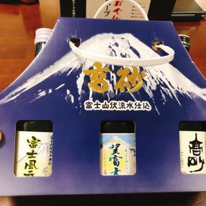 大阪オフ会で静岡県のお土産を頂きました~とても嬉しいです!本当に感謝しかないです。m(_ _)m