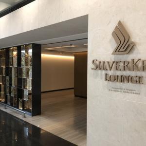 中国珠海から帰りはSFC特権で香港空港のSilver Kris Loungeへ!Youは何しに日本へ?