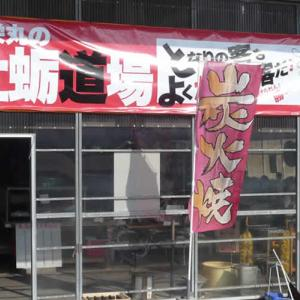 今日は中学校の同級生3人と兵庫播州室津で牡蠣の暴れ食い!
