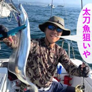釣り友と太刀魚メインで明石沖ジギングを満喫❣青物はキャッチ&プレゼントのパターン