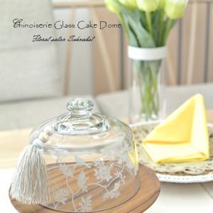 シノワズリ♡ガラスのケーキドーム