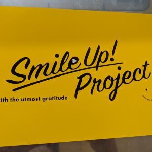 ありがとう♡Smile up!Project