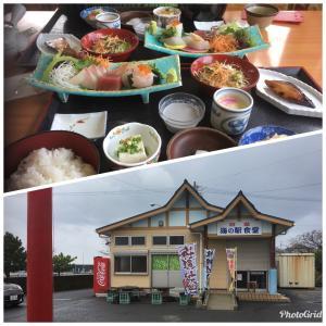 海の駅食堂