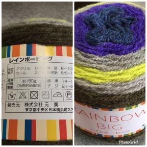 ひたすら編み編み