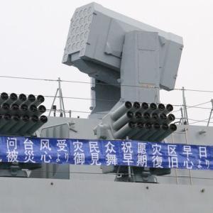 海自観艦式で訪日中の中国海軍052D駆逐艦、台風のお見舞い横断幕を掲げて東京晴海ふ頭に入港!