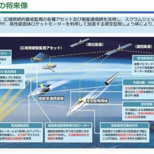 中国空母への切り札となるはずだった「高速滑空弾」、サイバー攻撃で性能漏洩して終わる!