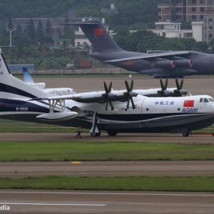 中国が独自開発した水陸両用機「AG-600(鯤竜)」、青島で海上飛行重大試験を展開へ!