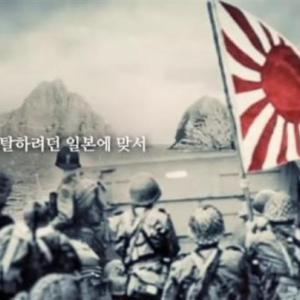 「竹島に上陸する自衛隊は撃退する」…韓国政府は日本との戦争を覚悟している竹島を占拠されたままでいいのか!
