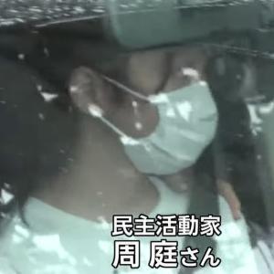 香港の民主活動家の周庭氏が刑務所から出所…模範的態度で刑期短縮か、報道陣の質問には応じず!