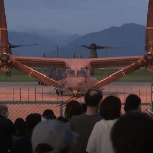 緊急着陸した米軍輸送機オスプレイを一目見ようと、山形空港に見物人が集まっている!
