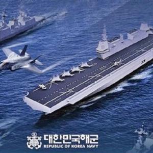 韓国はなぜ必要性のない空母を建造するのはなぜだろうか?「メンツのためだ」…中国メディア!