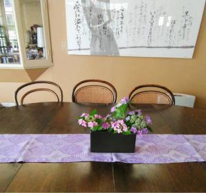紫陽花と太極拳