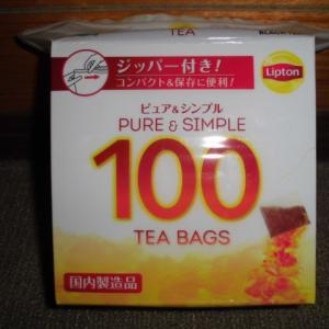 インフルエンザ予防 貴方は緑茶か紅茶か