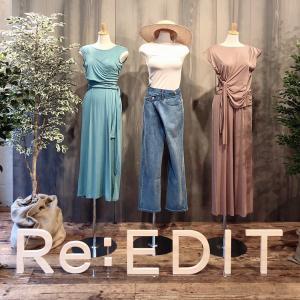 【展示会レポ】Re:EDIT 2020 S/S展示会へ