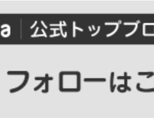 再販開始!【選べる福袋】コンバースやNEW BALANCEも!!4点選んで1万円の豪華福袋