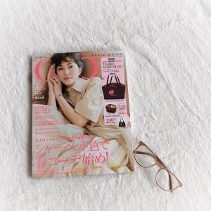 【雑誌付録】これは嬉しい♡可愛くて実用的だったGLOW3月号の付録/続けて実感している豊潤サジー