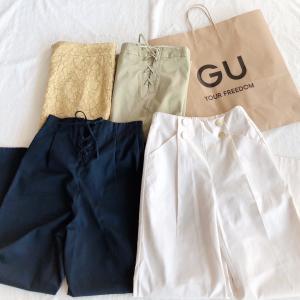 【GU購入品】GUでも大量買い!新作のボトム類が優秀過ぎる♡