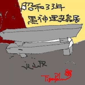 私の癒し 〜 旅ラン