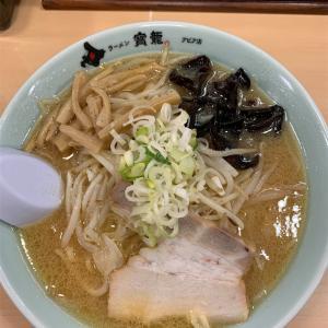 寶龍 札幌駅アピア店