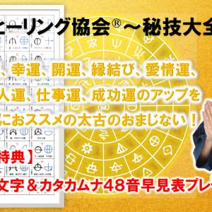【11月~1月】イベント・セミナー情報/高松/横浜/三重/福岡/東京