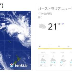 1/17 オーストラリア    ところにより雨降ってる~(^^)/