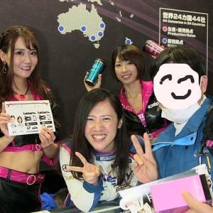 東京オートサロン 2020-001 エクセディ EXEDY 安藤まいさん&三浦愛さん&清瀬まちさん まずは1枚